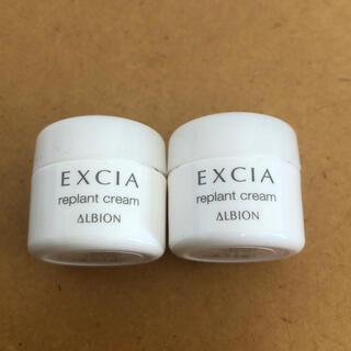 ALBION - アルビオン  エクシア  リプラント クリーム