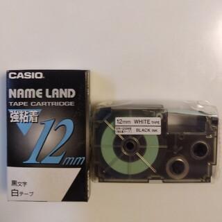 カシオ(CASIO)の【未開封・未使用】CASIO ネームランドテープ 白12㎜ 強粘着テープ 1個(テープ/マスキングテープ)