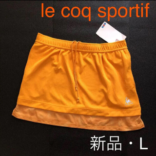 le coq sportif - 新品 le coq sportif レディース テニス・バドミントンスコート L