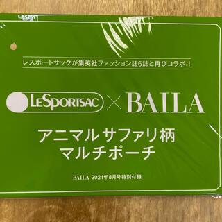 LeSportsac - BAILA 8月号 付録 レスポートサック アニマルサファリ柄マルチポーチ☆新品