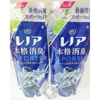 ピーアンドジー(P&G)のレノア本格消臭柔軟剤✨スポーツ✨フレッシュシトラスブルーの香り✨400㎖2個✨(洗剤/柔軟剤)