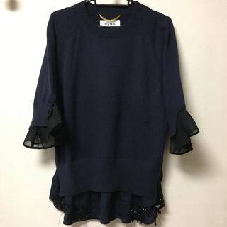ミュベールワーク(MUVEIL WORK)のMUVEIL ミュベール 紺色 ウール オーガンジー ニット(ニット/セーター)