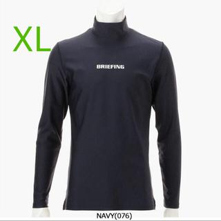 ブリーフィング(BRIEFING)のBRIEFIN GOLF MENS LS HIGH NECK NAVY XL(ウエア)