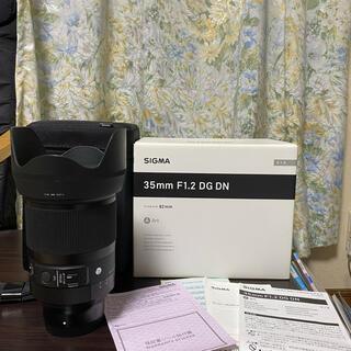 SIGMA - 【ほぼ未使用】ソニー用 Sigma art 35mm F値1.2 広角レンズ