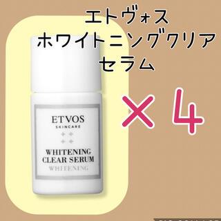 エトヴォス(ETVOS)のETVOS エトヴォス 薬用 ホワイトニングクリアセラム  美白美容液(美容液)