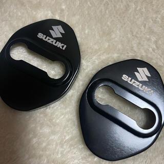 スズキ - SUZUKI  ドアストライカーカバー ブラック