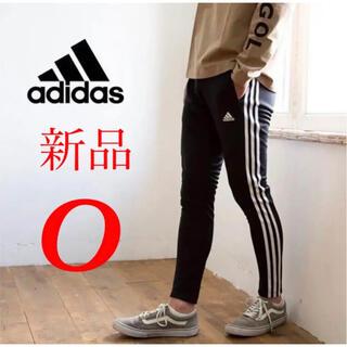 adidas - アディダスジャージ ロング パンツ マストハブ 3ストライプス スリムパンツ O