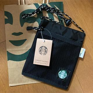 スターバックスコーヒー(Starbucks Coffee)のスタバサコッシュ(その他)