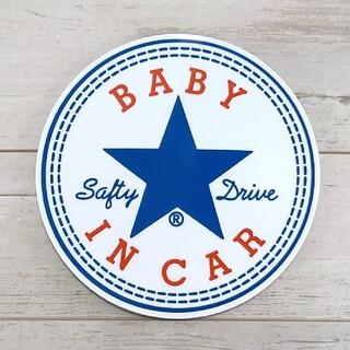 BABY IN CARマグネットステッカー コンバース チャイルドシート(その他)