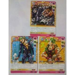バンダイ(BANDAI)のジョジョの奇妙な冒険Adventure Battle Card プロシュート&(その他)