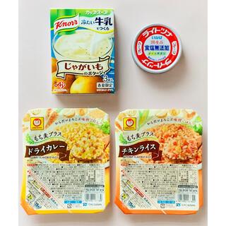 味の素 - 【4点セット】人気 限定 お得 食品セット 詰め合わせ いろいろ まとめ売り