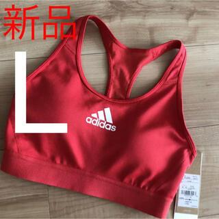adidas - ☆新品☆adidas アディダス スポーツブラ トレンドレスト レッド Lサイズ