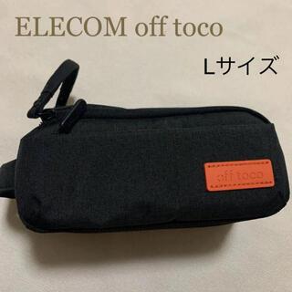 ELECOM - ELECOM off toco  デジタルビデオカメラケース L ブラック