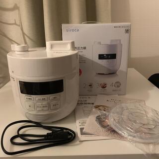 siroca 電気圧力鍋 SP-D131 ホワイト