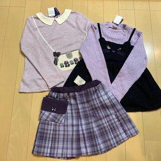 アナスイミニ(ANNA SUI mini)の【ご専用】ANNA SUImini 140【新品】♡3点♡(スカート)