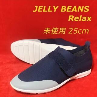 ジェリービーンズ(JELLY BEANS)のJELLY BEANS スニーカー(ウォーキングシューズ) ネイビー(スニーカー)