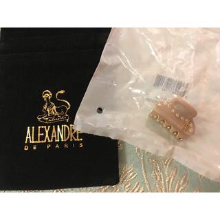Alexandre de Paris - 新品 未開封 ALEXANDRE DE PARIS(アレクサンドル ドゥ パリ)