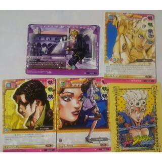 バンダイ(BANDAI)のジョジョの奇妙な冒険Adventure Battle Card 【ジョルノ&】(その他)