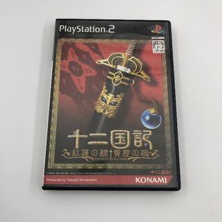 PlayStation2 - PS2 十二国記 紅蓮の標 黄塵の路