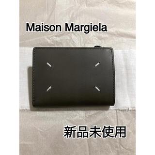 Maison Martin Margiela - 【新品未使用】【Maison Margiela】3つ折財布小銭入れ付