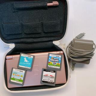 ニンテンドーDS - Nintendo DS Lite メタリックロゼ 本体 ソフト 充電器 ケース