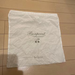 ボンポワン(Bonpoint)のbon pointの布袋(その他)