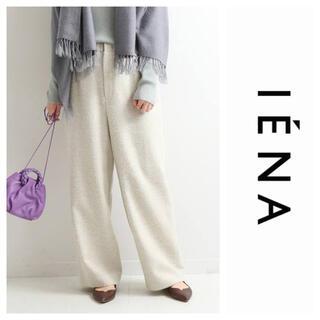 IENA - イエナ ループヘリンボーンソフトワイドパンツ ナチュラル 40