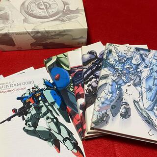 バンダイ(BANDAI)の機動戦士ガンダム0083 5.1ch DVD-BOX〈初回限定生産・4枚組〉(アニメ)