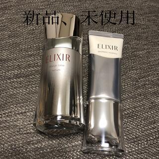 ELIXIR - エリクシールアドバンスド エステティックエッセンス デザインタイムセラム