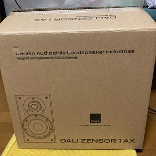 DALIアンプ内蔵高音質Bluetooth ZENSOR1AXスピーカー(スピーカー)