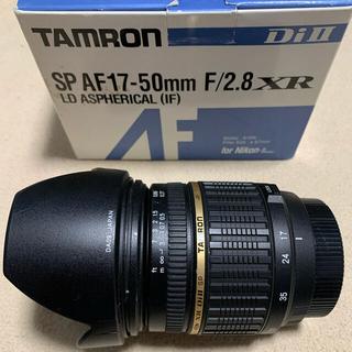 TAMRON - TAMRON SP AF 17-50mm F2.8 A16N ニコン用