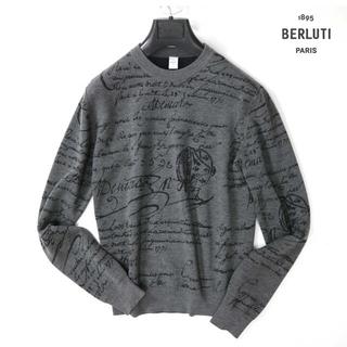 Berluti - ベルルッティ 16万新品最高級ウールカリグラフィーニット