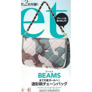 ビームス(BEAMS)のsweet 2016年6月号特別付録 BEAMS 迷彩柄チェーンバッグ(ハンドバッグ)
