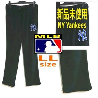 メジャークラフト(Major Craft)の新品未使用 MLB ニューヨークヤンキース  セットアップ パーカー & パンツ(応援グッズ)