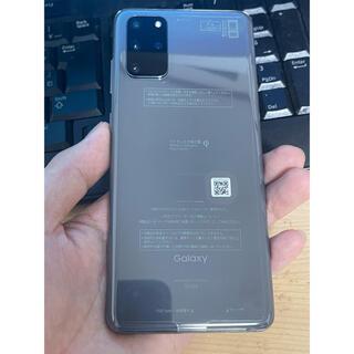 SAMSUNG - Samsung S20plus 128Gb 新品