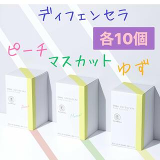 ORBIS - ☆オルビス☆ディフェンセラ  ゆず風味 ピーチ風味 マスカット風味 各10本