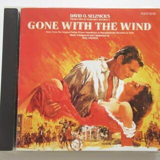風と共に去りぬ オリジナルサウンドトラック 【国内盤CD】送料無料(映画音楽)