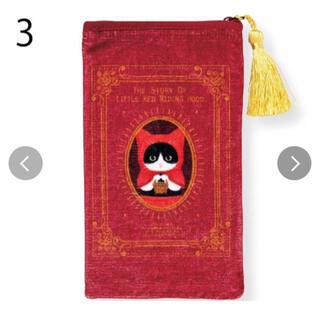 フェリシモ(FELISSIMO)の猫が主役のペットボトルポーチ ハチワレ 新品 フェリシモ猫部(ポーチ)