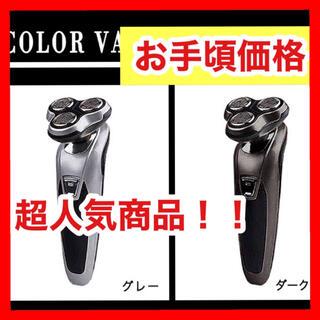 3wayシェーバー 3ロータリー式 6枚刃 水洗い可能 軽量 効率的 スピーディ(メンズシェーバー)