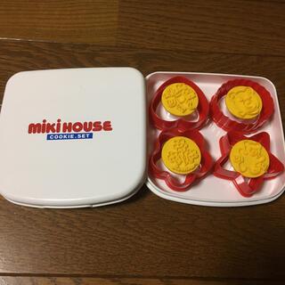 ミキハウス(mikihouse)の中古 miki HOUSE クッキーセット(調理道具/製菓道具)
