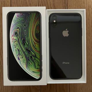 アップル(Apple)のiPhone Xs 256GB / SIMフリー(スマートフォン本体)