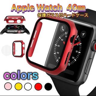 アップルウォッチ(Apple Watch)のApple Watch 全面保護ハードカバー 9hガラス 40ミリ(モバイルケース/カバー)