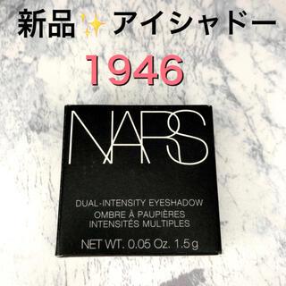 NARS - 【新品】NARS デュアルインテンシティーアイシャドー