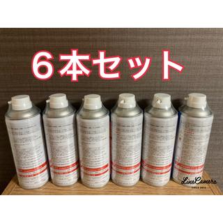 HFC-152a 400ml ガス缶6本※LayLax:ハイバレットガスと同成分(その他)