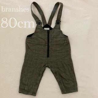 ブランシェス(Branshes)のBranshes サロペット 80cm(パンツ)