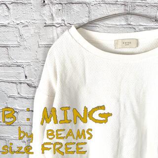ビームス(BEAMS)の【B:MING by BEAMS】裾切りっぱなしショート丈カットソー  FREE(カットソー(長袖/七分))