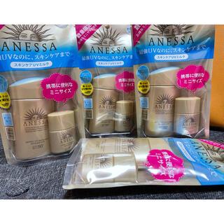ANESSA - ANESSA (アネッサ) パーフェクトUV スキンケアミルク a 【限定品】