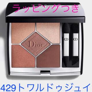 ディオール(Dior)のディオールサンククルールクチュール429トワルドゥジュイ新品未使用アイシャドウ(アイシャドウ)