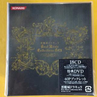 KONAMI - 悪魔城ドラキュラ Best Music Collections BOX