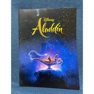 ディズニー(Disney)の実写版 アラジン パンフレット(その他)